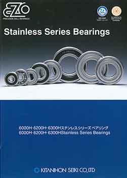 EZO Stainless Series
